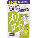 Japan buyer - DHC下半身纖體瘦腿片20日份-約40粒