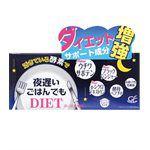 Japan buyer - 新谷酵素果蔬複合酵素-5粒*30袋/盒