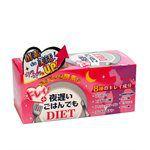 Japan buyer - 新谷酵素夜間酵素- 美容美肌版-6粒*30袋/盒