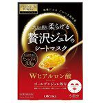 UTENA - 玻尿酸極奢黃金凍凝面膜-3入