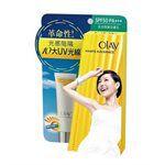 OLAY - 高效隔離防曬乳(加強型)-40ml