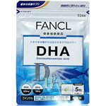 FANCL - 天然魚油 DHA 膠囊-150粒
