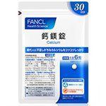 FANCL - 鈣鎂錠-180粒