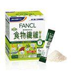 FANCL - 舒暢纖維 (粉末)-保存至2018/12-96公克