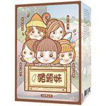 AM - AM 豬頭妹 台灣系列面膜(盒裝)-10片