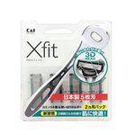 KAI - 5刀刃彈性刀頭刮鬍刀組-一組