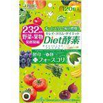 Japan buyer - ISDG 232種果蔬Diet酵素-120粒