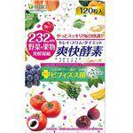Japan buyer - ISDG 232種果蔬爽快酵素-120粒