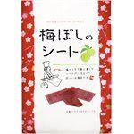Japan buyer - iFACTORY 好好吃梅片  (( 4/30出貨 ))-14g