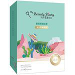 My Beauty Diary - 墨西哥復活草面膜-8入