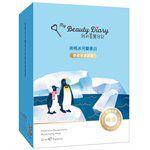 My Beauty Diary - 南極冰河醣蛋白面膜-8入