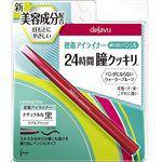 Dejavu - 就是不暈持久眼膠筆2-自然靚黑-0.13g