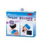 3M - Nexcare 雙效冷熱敷墊