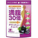 Japan buyer - 新食感滿腹30倍糖果