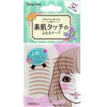 Japan buyer_makeup - BEAUTY WORLD 素肌雙眼皮貼- 肉色-30 回