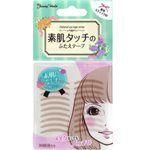 日本美妝專區 - BEAUTY WORLD 素肌雙眼皮貼- 肉色-30 回