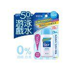 Cellina - 專業抗UV防曬乳液SPF50+