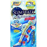 Japan buyer - 【夏季限定】slim walk夏季涼感階段式加壓美腿睡眠襪