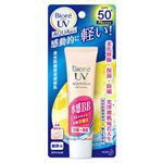 Biore - 含水防曬保濕裸粧乳-33g