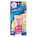 Biore - 含水防曬亮采裸粧霜-33g