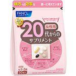 FANCL - 女性20代八合一綜合維生素-30袋入