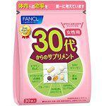 FANCL - 女性30代八合一綜合維生素-30袋入