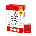 Japan buyer - Graphico白芸豆瘦身酵素(盒裝)-3粒*90袋/盒