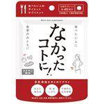 Japan buyer - Graphico白芸豆瘦身酵素(袋裝)-120粒