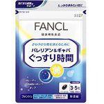 FANCL - 快眠支援-150粒