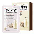 豐台灣 - 豐台灣薏仁牛奶柔白面膜-5入