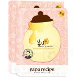 Papa recipe - papa recipe春雨玫瑰24K黃金蜂巢面膜-5枚