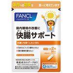 FANCL - 淨腸快腸乳酸菌益生菌-60粒/30日份