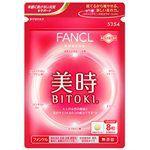 FANCL - 美時活性大豆膠原蛋白營養素-240粒/30日量