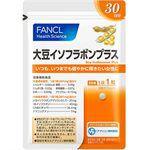 FANCL - 大豆異黃酮-30粒