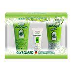 Glysomed - 甘菊護手霜組-無香-30ml*2+10ml*1