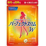 FANCL - 燃脂營養素W纖體丸-約180粒/約30日份