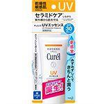 Curel - 潤浸保濕輕透水感防曬乳SPF30/PA+++(臉・身體用)-50g