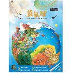 Books-Mom and Baby - 世界名家創意繪本:黃氣球(1書1CD)-1本