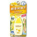 MENTHOLATUM - SUNPLAY防曬乳液SPF50+ PA+++