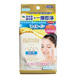 Bifesta - 精油卸妝棉-40 枚