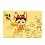 MyHuo Recommended Snacks - 黃金寶石(地瓜)牛軋糖-450g