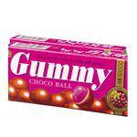 義美 - QQ巧克力球2盒入- 葡萄-2包