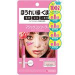 MYHUO Makeup Collection - CALYPSO魔法遮瑕棒