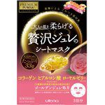 UTENA - 黃金果凍面膜(季節限定)-玫瑰-3入