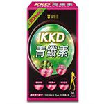 MYHUO Sundries - KKD青纖素5EX強效版-30顆/盒