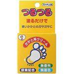 MYHUO LifeStyle - 足跟專用保濕滋潤霜