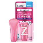 Biore - 排汗爽身淨味劑精華乳- 潔淨皂香-30g