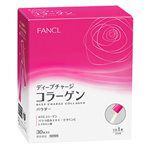 FANCL - HTC美肌膠原蛋白粉