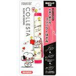 Japan buyer - 日本限定SNOOPY攜帶式隨身剪