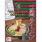 Japanese snacks - 日本一蘭拉麵博多直麵-保存至2020/07-5入